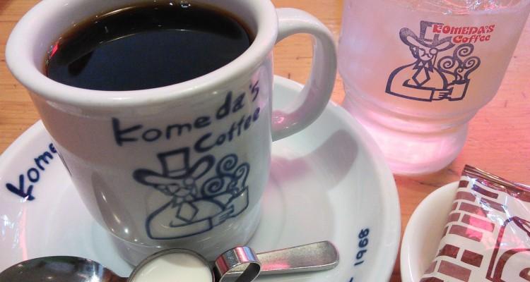 名古屋の喫茶文化を世に知らしめた「コメダ珈琲店」